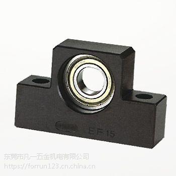 深圳AKD丝杆支撑座AF20方型支撑座-凡一商城