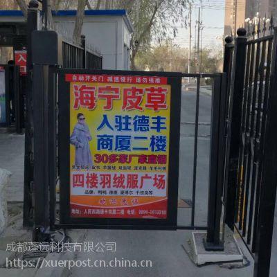 广元蓬远自动开门机招商招代理加盟自动开门器电动闭门器小区广告门禁PKM120