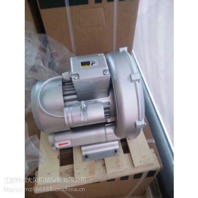 升鸿EHS-329正品输送风泵