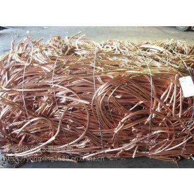 长期提供废铜回收
