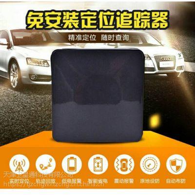天津私家车GPS卫星定位,工程机械车辆GPS定位监控