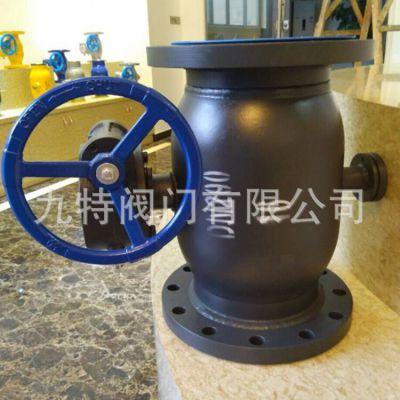 供应九特全焊接球阀 Q347-16C 法兰球阀