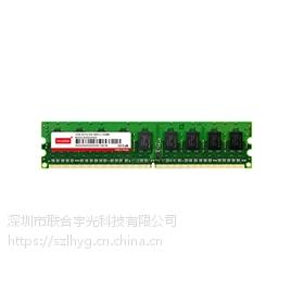 深圳市联合宇光-INNODISK台系规格DDR2 ECC DIMM台式机内存