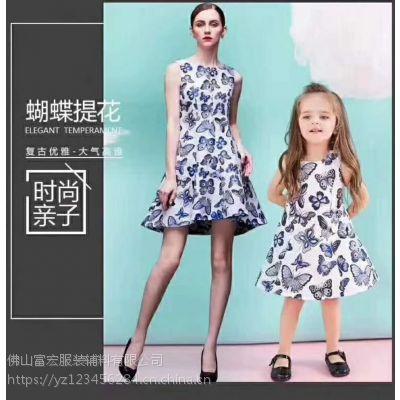 女装加盟凤恋妮外贸服装批发网广州女装拿货微信号