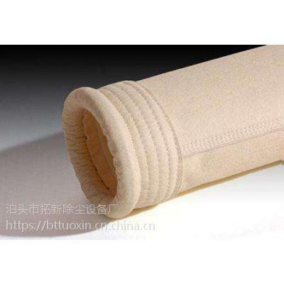 除尘器滤袋批发 耐高温除尘滤袋 美塔斯针刺毡除尘布袋