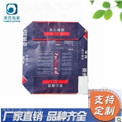 浪花厂家定制高品质25公斤的全纸阀口袋