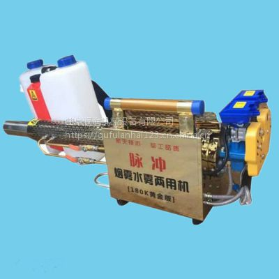 双管水冷汽油烟雾机 大面积处理病虫害喷药机