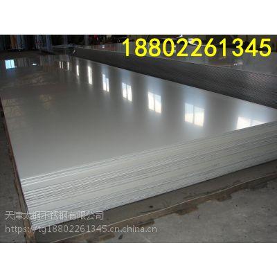 2507双相不锈钢耐热性怎么样 不锈钢板耐热性多少天津2507专营公司