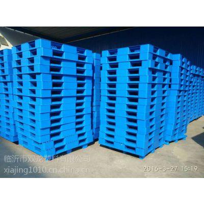 临沂山东双龙塑料托盘,双龙塑料托盘垫板销售