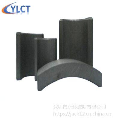【供应耐磨耐用】铁氧体永磁磁铁 黑色吸铁石 高温磁铁【欢迎来电】