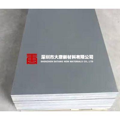 供应德阳PVC板-德阳PVC板供应商-德阳PVC塑料板厂家