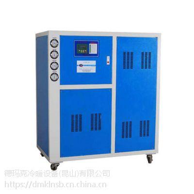 青岛冷水机,节能环保,质量可靠 青岛风冷式冷水机厂家 青岛风冷式冷水机供应商