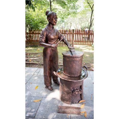 城市广场主题雕塑玻璃钢吃粉人物雕像摆件东莞雕塑厂家订制