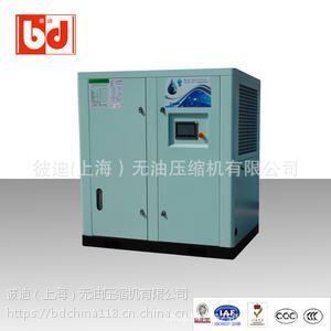 厂家直供腹吸式无油空压机BD22F-8无油静音空压机 低噪音大排量
