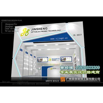 包装展展位设计_包装展博物馆展览策划_包装展会展展览策划