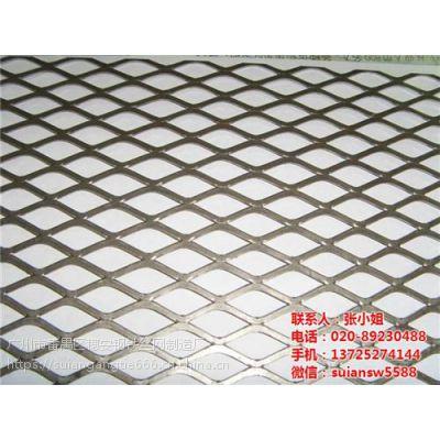 铜川钢板网_穗安_2.5米宽钢板网