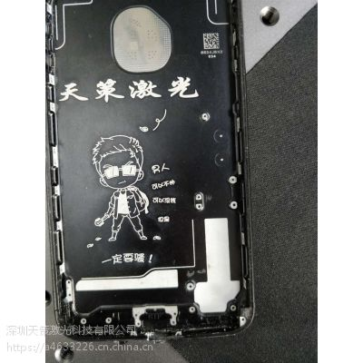 氧化铝手机保护外壳logo商标镭雕加工激光打标机激光雕刻机
