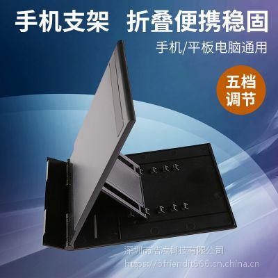 B.FRIENDit壁虎忍者SD02苹果ipad平板电脑笔记本通用桌面支架