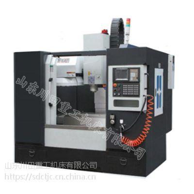 山东厂家直销VMC430小型数控立式加工中心硬轨台湾主轴数控机床