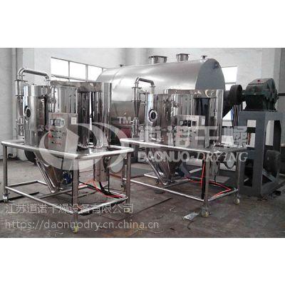 镇江 ZYG中药浸膏喷雾干燥机专业生产