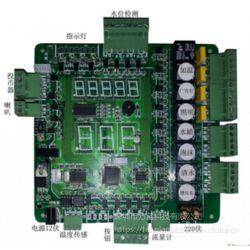 自助洗车机PCB线路板设计研发生产 电子产品软硬件开发 智能PCB电路板设计 PCBA方案 研发