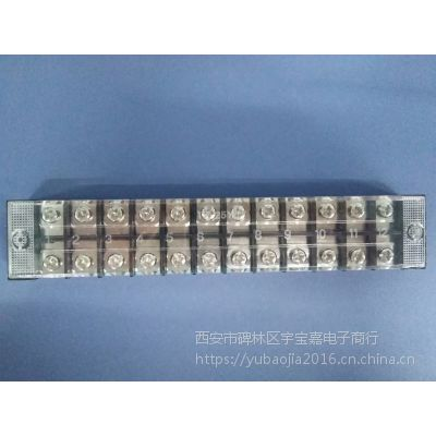 供应TB系列接线端子 端子排 TB-2512 铜件