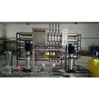 反渗透水处理设备 0.5吨每小时纯净水设备厂家批发价格