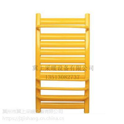 诸暨GWY60-150 卫浴毛巾架暖气片 钢制背篓散热器