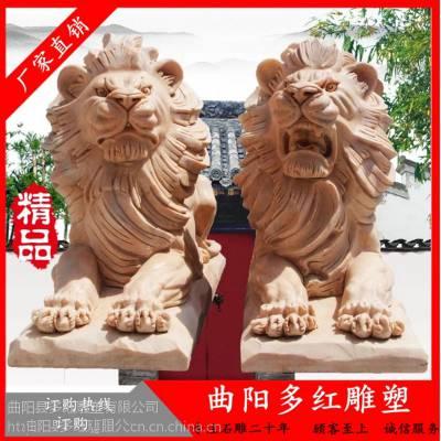 欧式狮子大理石石雕狮子瑞兽爬狮 酒店银行门厅摆件 镇宅石狮子多红雕塑