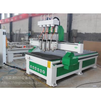 提供江苏无锡1325四工序木工雕刻机 开槽打眼 板式家具生产线 高配置杠杠的