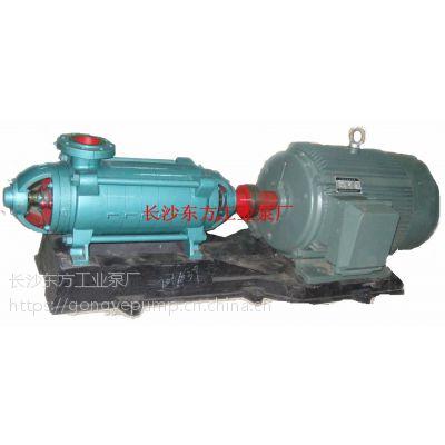 湘楚东方供应D155-30*9,多级离心泵