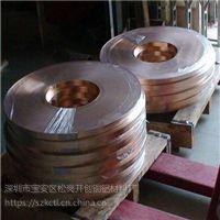 C5210磷铜箔 0.035mm硬态磷铜带 耐疲劳磷青铜带