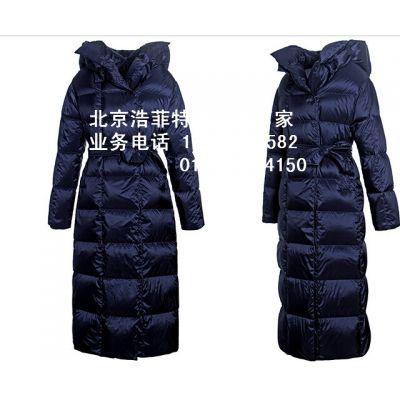 北京女式羽绒服定做-中长款防寒修身时尚羽绒服生产厂家,动心吗?