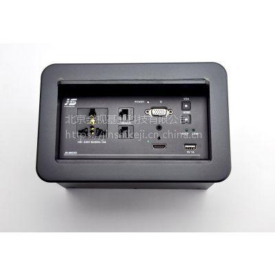 供应JS-600HD桌面插座HDBT,输出高清视频信号、音频信号、传输距离100M,
