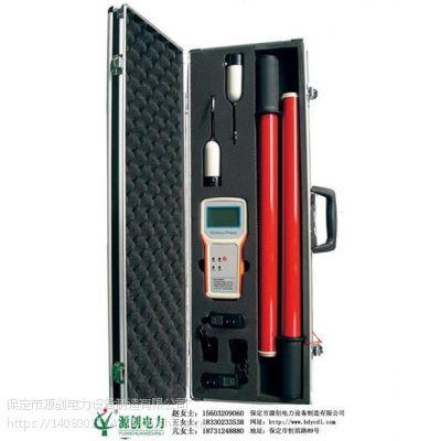 无线高压核相器、源创电力、语音无线高压核相器
