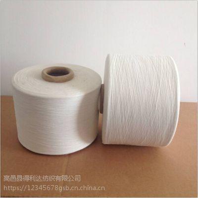 仿大化本白涤纶纱10s立达气流纺