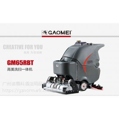 广州工厂车间洗地机GM-65RBT
