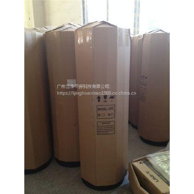 容鑫泰直径500*1900-2069玻璃钢软化罐批发 锅炉软化器专用玻璃钢树脂罐