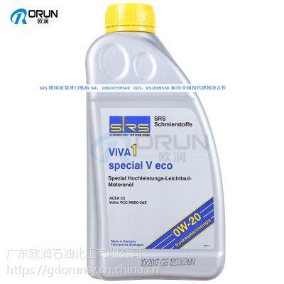 SRS special V eco 0W-20爽力威C5级德国全合成节油飘逸发动机油