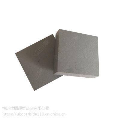 优固大量供应YG20方形硬质合金板材