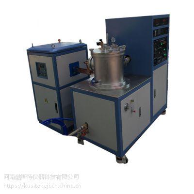 供应KUSITE 250g钛合金冶炼专用炉 真空磁悬浮熔炼炉磁悬浮感应熔炼炉真空感应炉