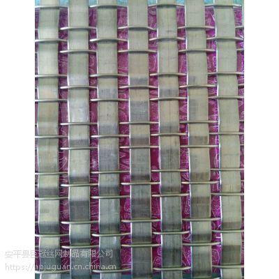 金属装饰网不锈钢装饰网金属幕墙网