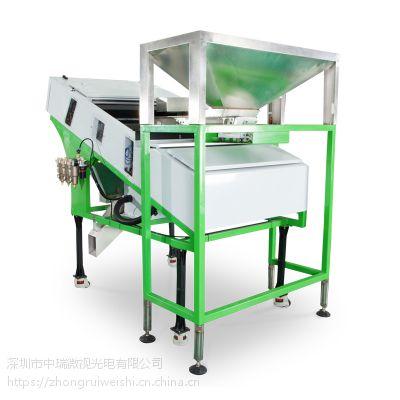藻色选机,中瑞微视海藻色选机