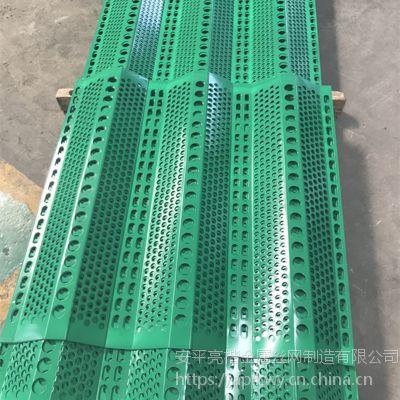 抗风防尘金属板|焦化厂挡风墙|连云港防风抑尘网价格表