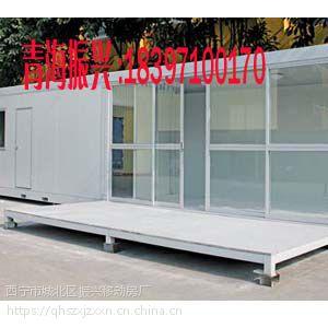 供青海玉树集装箱活动房屋和西宁集装箱岗亭供应商