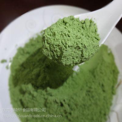 麦苗粉 五谷杂粮粉 厂家直销 琦轩食品 广东东莞