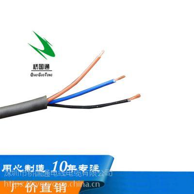 3芯耐油屏蔽线