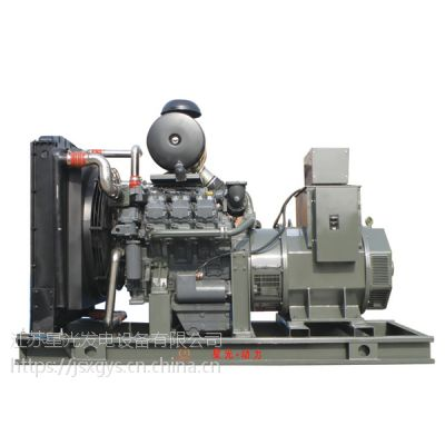 低音发电机组 静音发电机组 低噪音柴油发电机组 星光静音箱