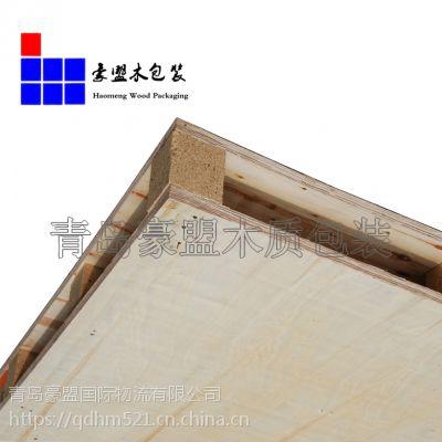 黄岛胶合板托盘黄岛厂家直销尺寸定制出口木托盘