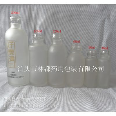 河北林都供应60ml蒙砂药用玻璃瓶